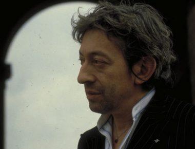Je suis venu vous dire (dernière interview de Serge Gainsbourg)