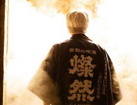 Niida, la brasserie de saké 100% bio