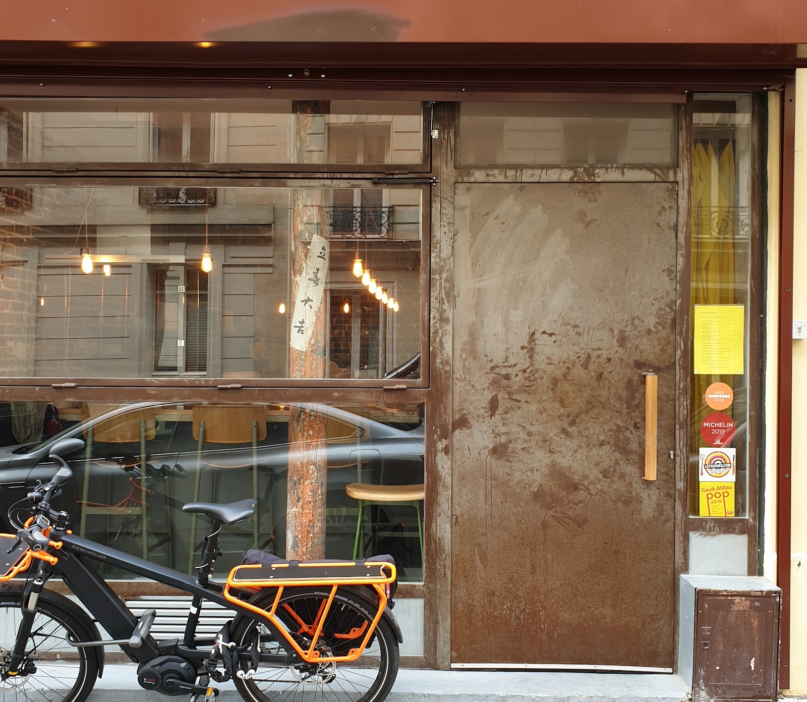 Mandoobar Restaurant Paris 1